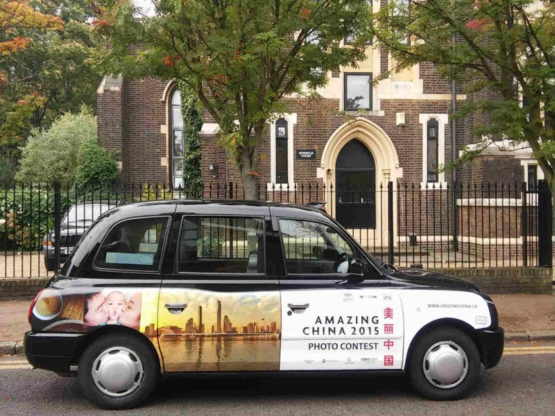 chinese taxi advertising in london